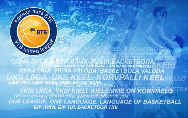 BC Krasny Oktyabr Will Not Compete In 2016-17 VTB United League Season