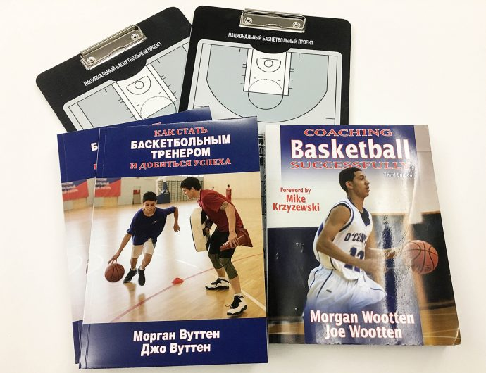 Проект «Бруклинский Мост» Михаила Прохорова издал учебник для баскетбольных тренеров