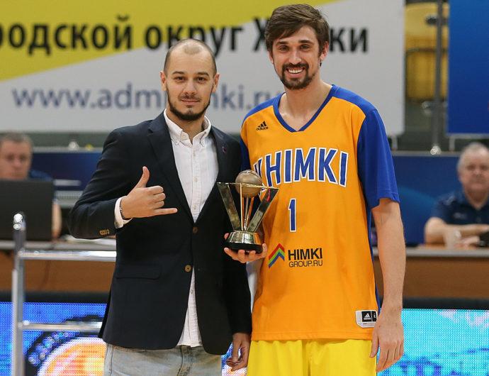 MVP of November