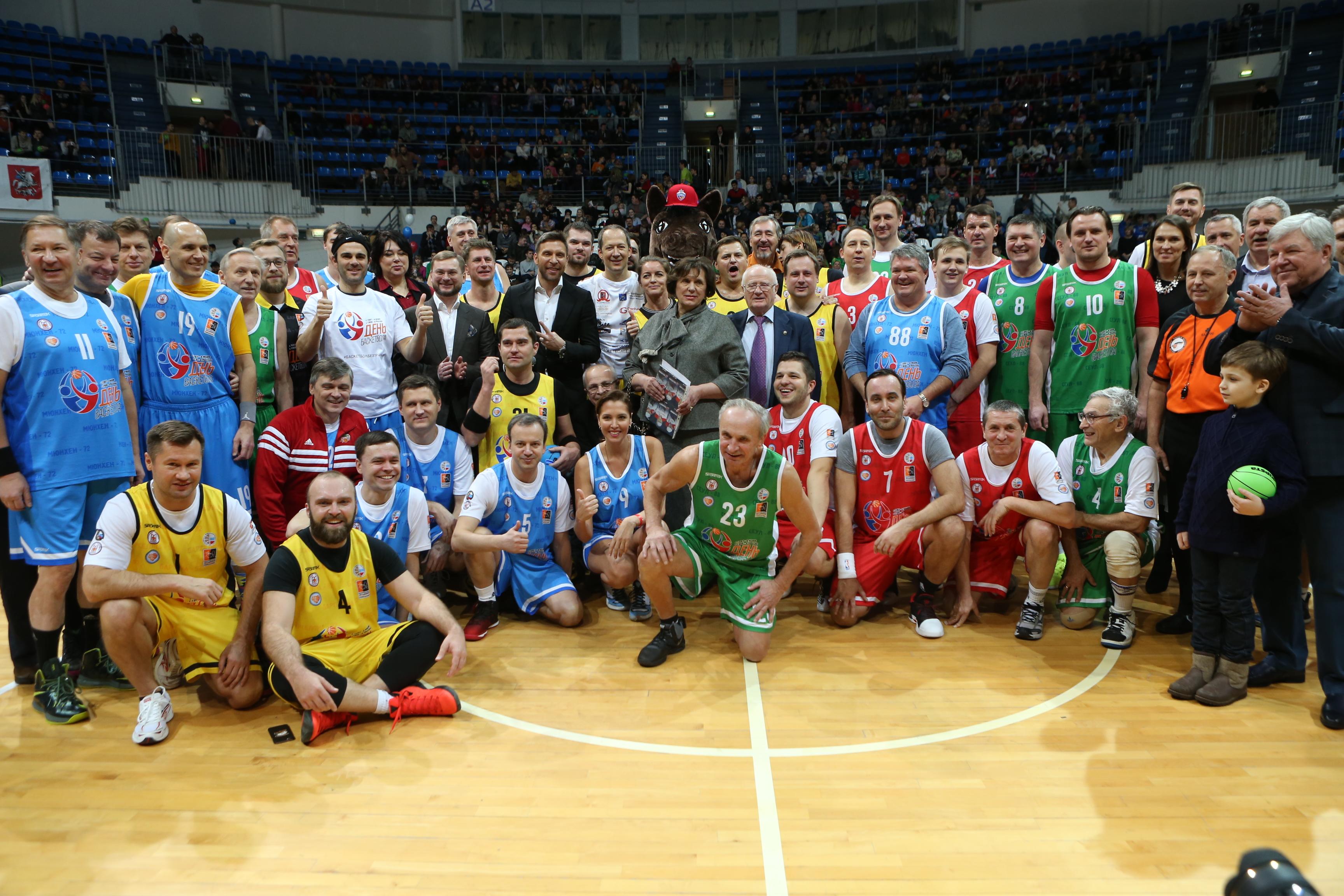 В Москве прошел праздник «День баскетбола»