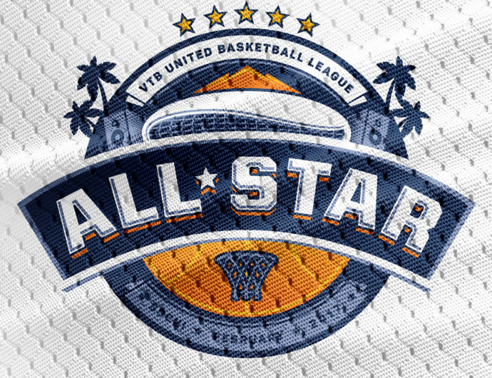 Vote For All-Star Game!