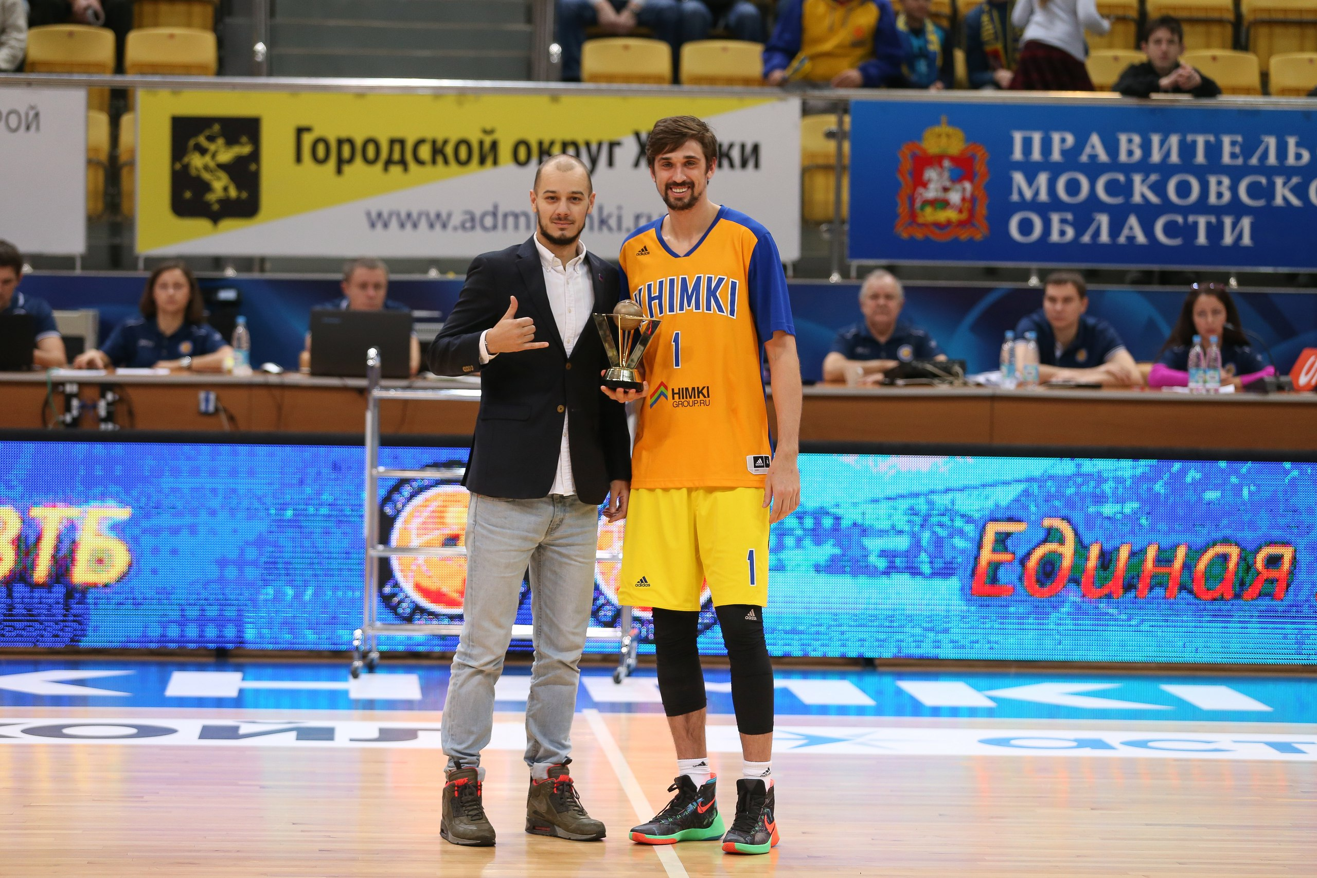 Alexey Shved Wins November MVP