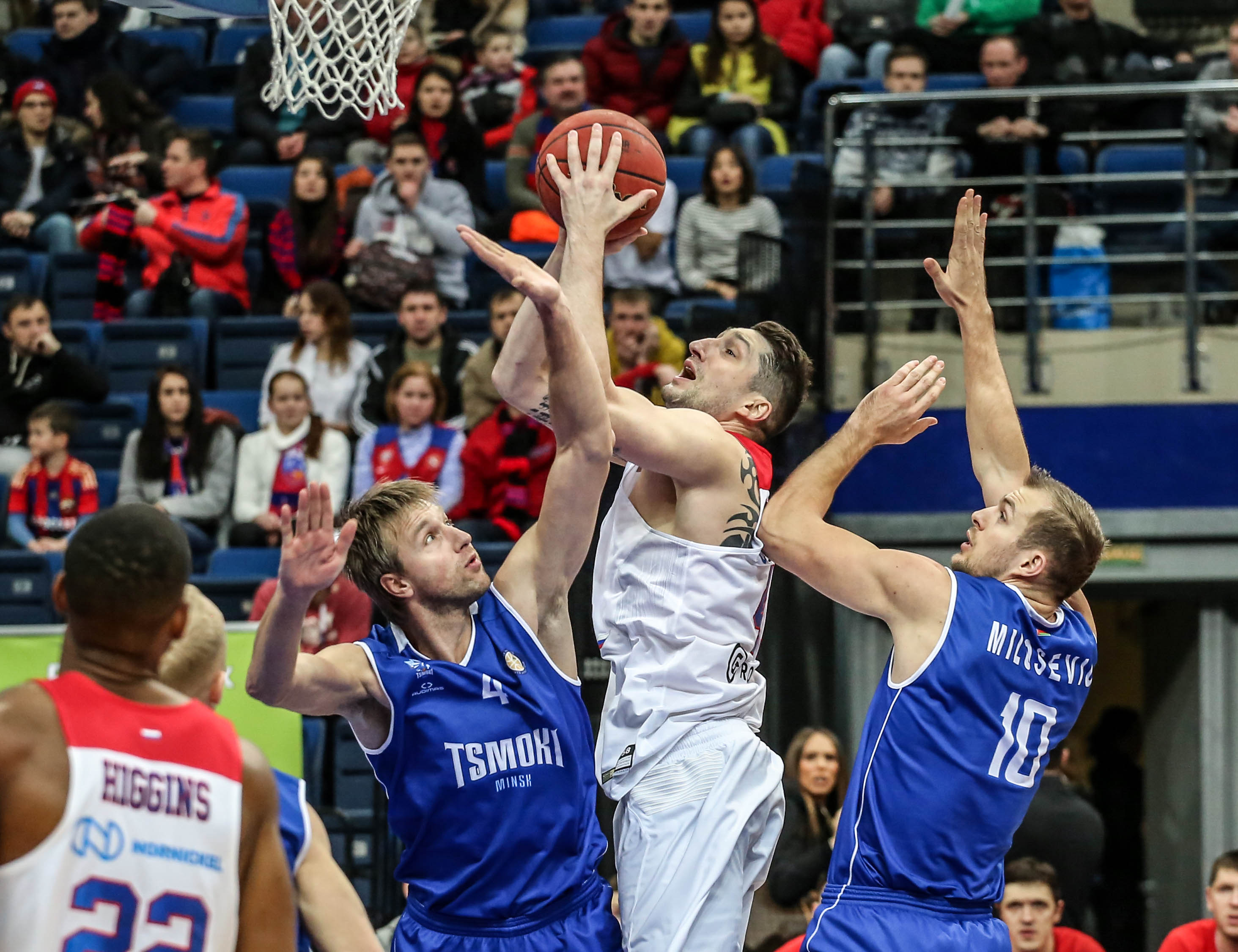 CSKA Stomps Tsmoki-Minsk On The Road