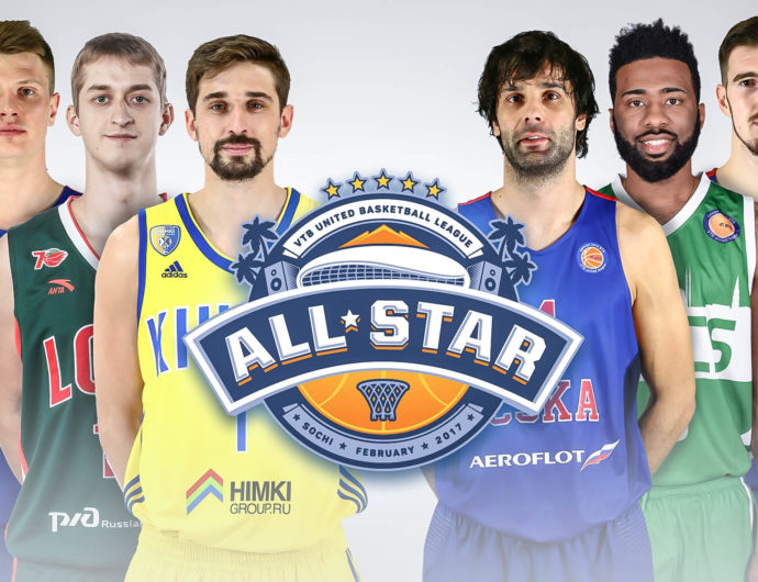 All-Star Game Starters Revealed