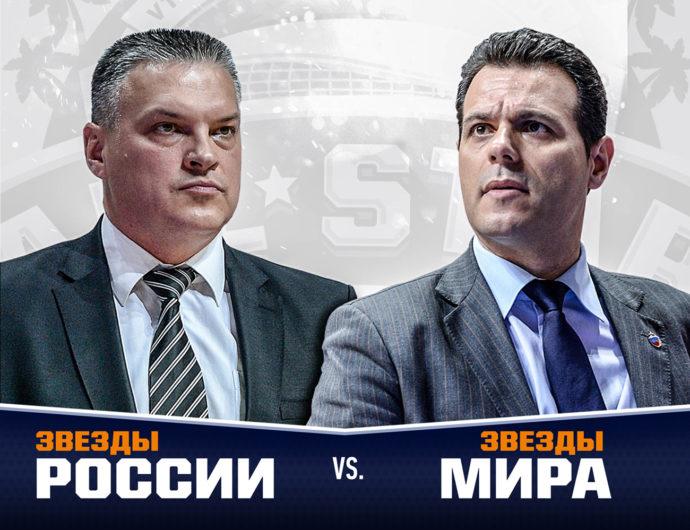 Evgeny Pashutin And Dimitris Itoudis Named All-Star Game Coaches