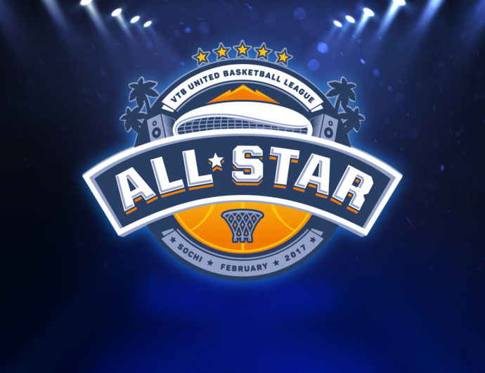 All-Star Game Rosters Revealed