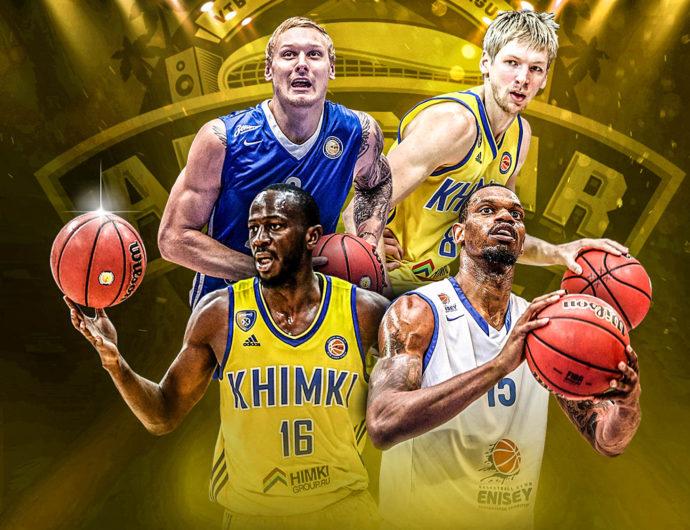 Элегар, Тимма, Адамс и Колюшкин — участники конкурса данков