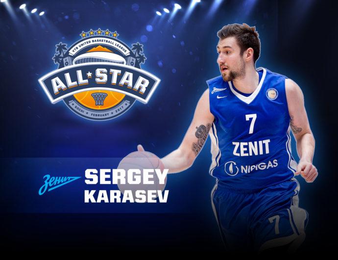 All-Star Profile: Sergey Karasev