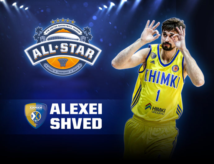 All-Star Game Profile: Alexey Shved