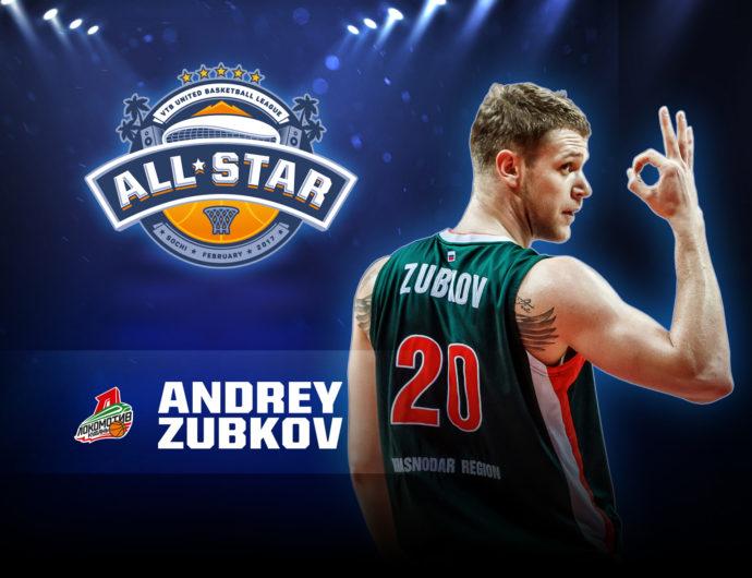 All-Star Profile: Andrey Zubkov