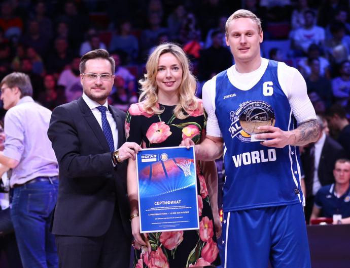 Janis Timma Wins Slam Dunk Contest