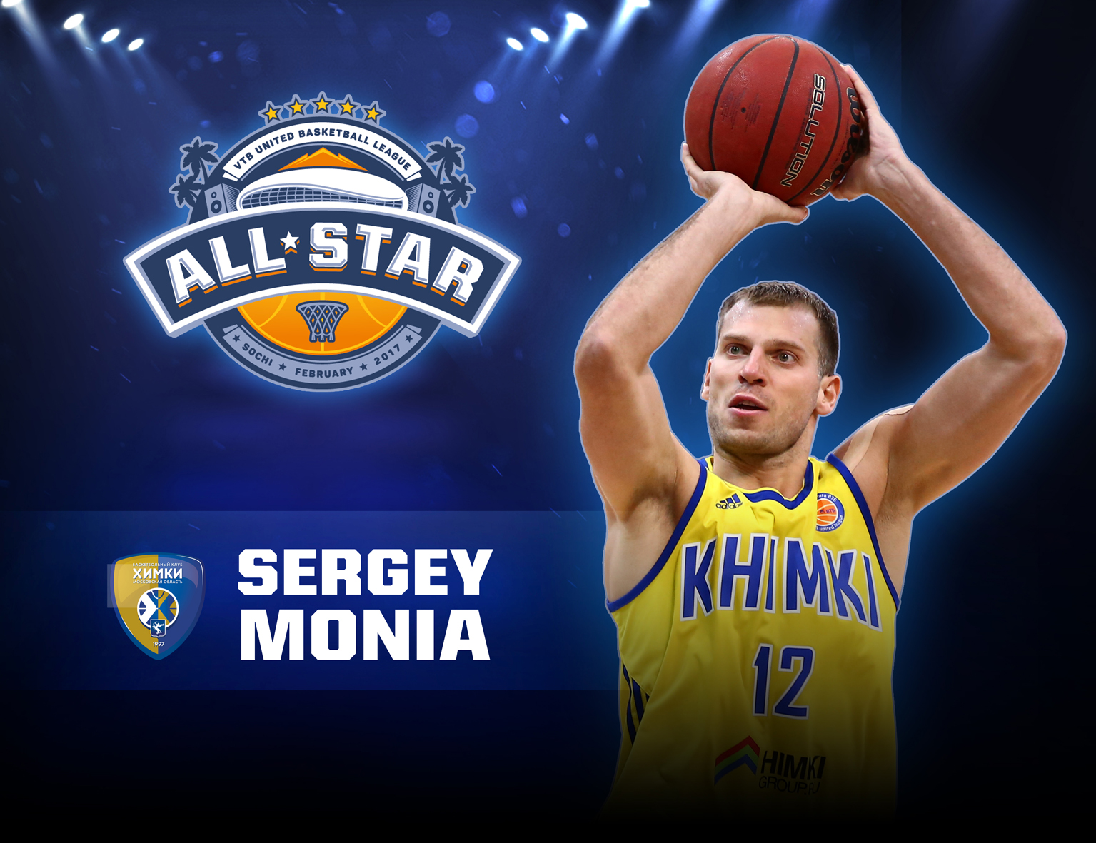 All-Star Profile: Sergey Monia