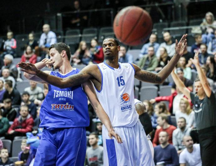 Watch: Tsmoki-Minsk vs. Enisey Highlights