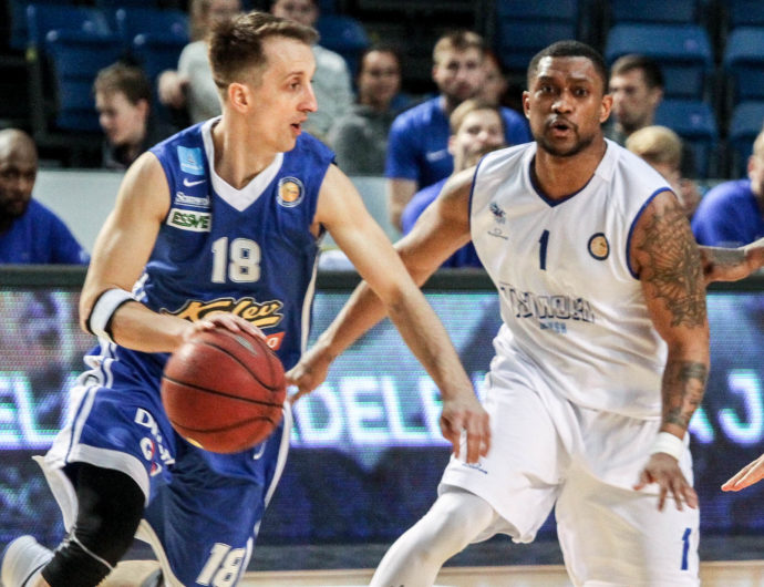 Watch: Kalev vs. Tsmoki-Minsk Highlights
