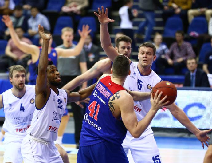 Watch: CSKA vs. Tsmoki-Minsk Highlights
