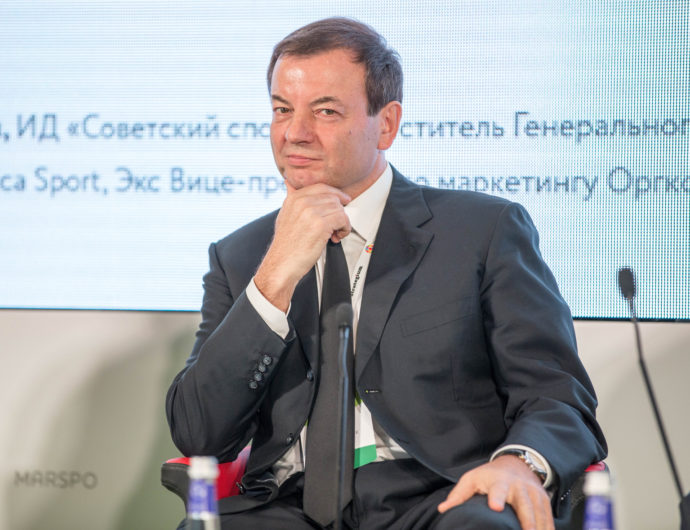 Sergey Kushchenko Takes Part In MARSPO Conference