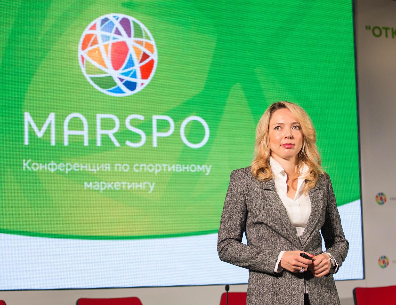 Илона Корстин выступила с презентацией на конференции MARSPO