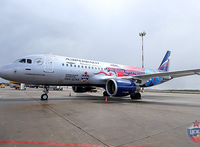 Aeroflot Flying With CSKA Moscow Colors