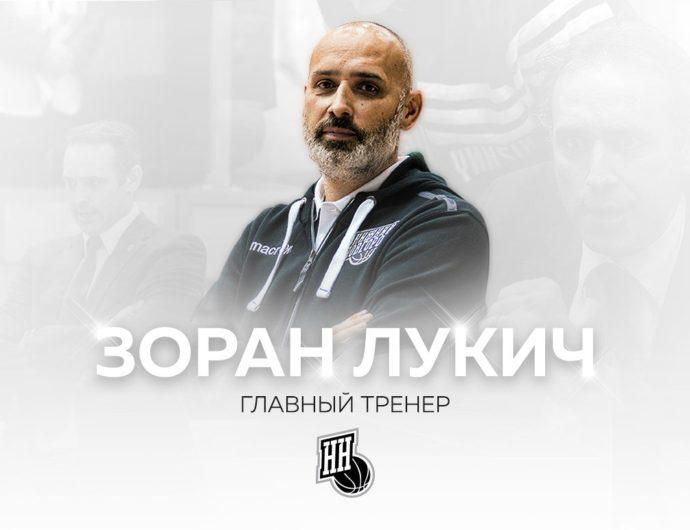 Zoran Lukic Will Coach Nizhny Novgorod For Next Two Seasons
