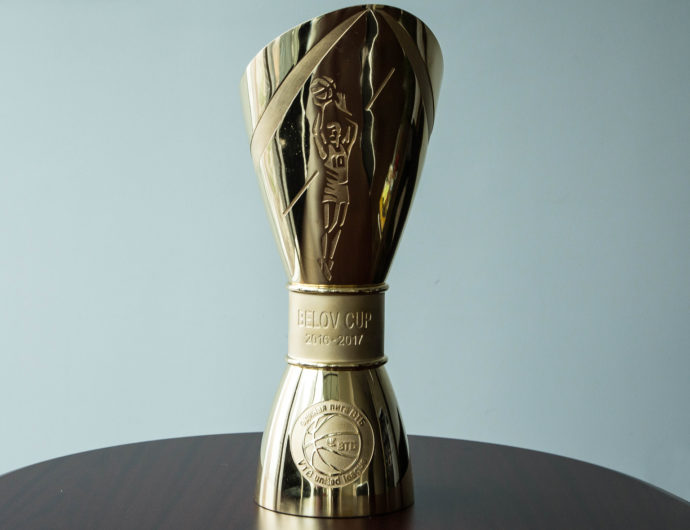 Belov Cup On Display In Khimki's BCMO