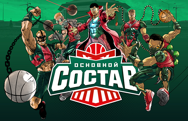 Meet Lokomotiv-Kuban's Own Superheroes