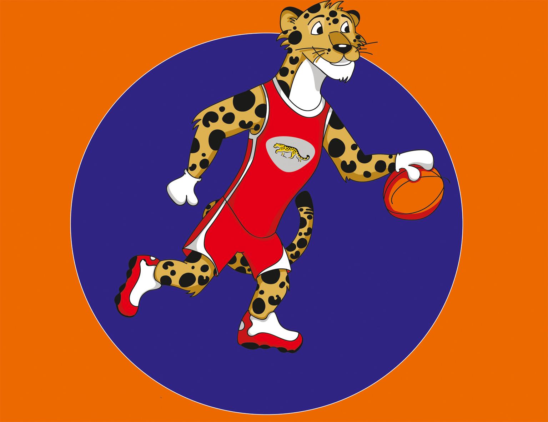 Единая Лига ВТБ станет партнером спортивной зоны в «День леопарда»