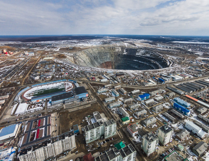 Mirny, We Are With You
