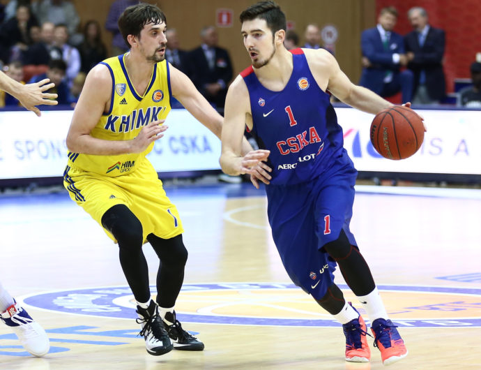 CSKA And Khimki Clash In Gomelsky Cup Final