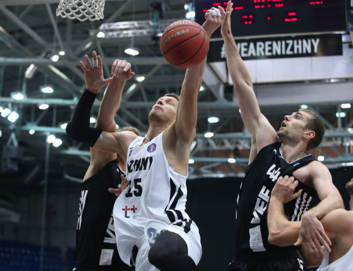 Watch: Nizhny Novgorod vs. VEF Highlights