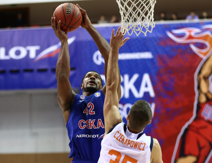 Watch: CSKA vs. Tsmoki-Minsk Highlights