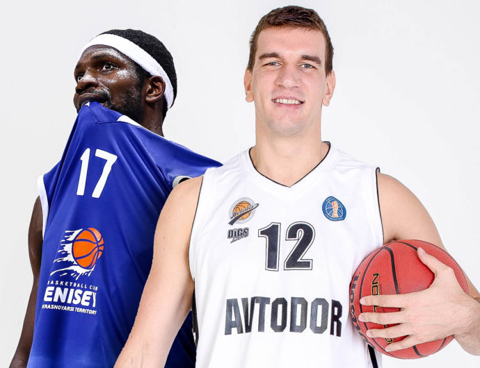 Game Of The Week: Avtodor vs. Enisey