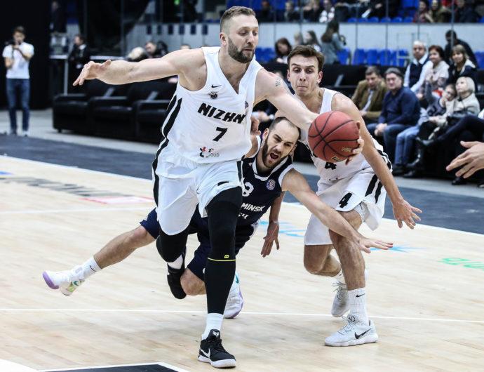 Watch: Nizhny Novgorod vs. Tsmoki-Minsk Highlights