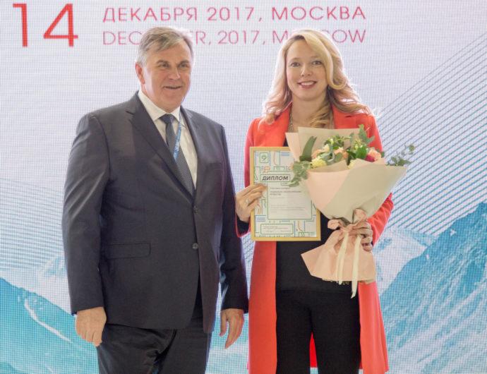 Проект Лиги «Баскетботл» отмечен специальной наградой Минприроды России