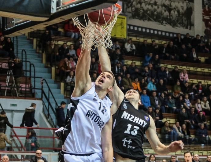 Watch: Avtodor vs. Nizhny Novgorod Highlights