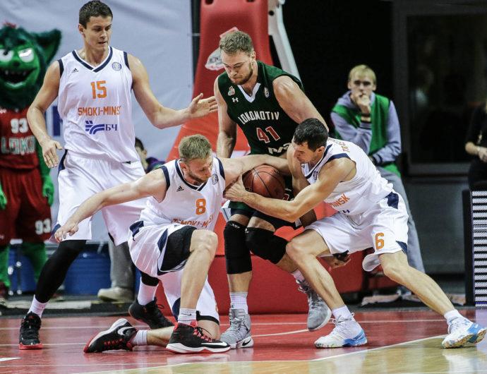 Loko Stifles Minsk At The Basket Hall