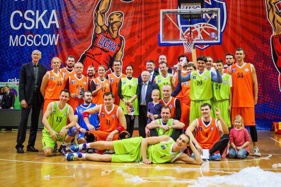 Basketball Day In Moscow
