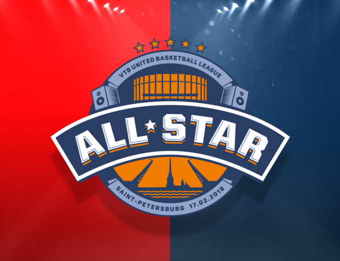 All-Star Game Tickets Go On Sale December 7!