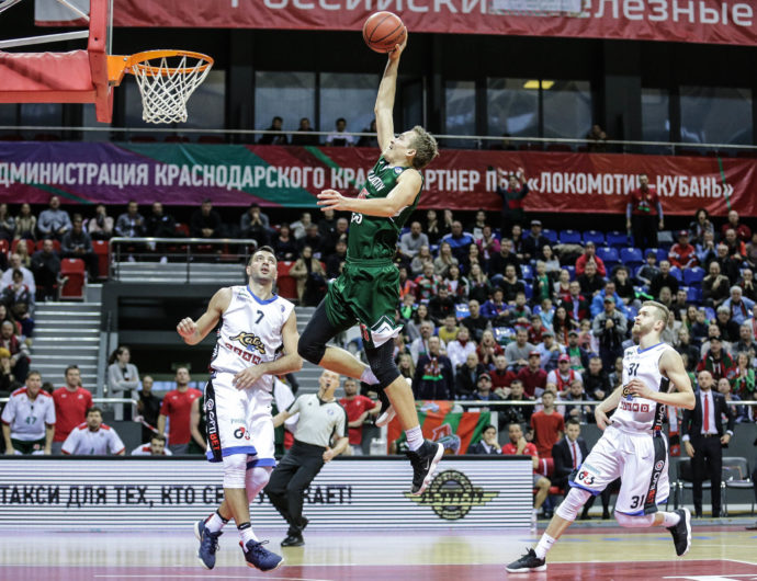 Watch: Lokomotiv-Kuban vs. Kalev Highlights
