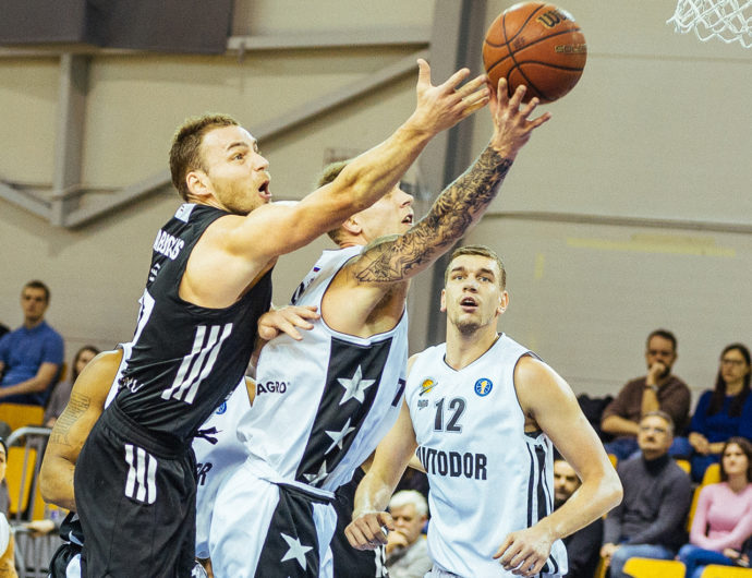Watch: VEF vs. Avtodor Highlights