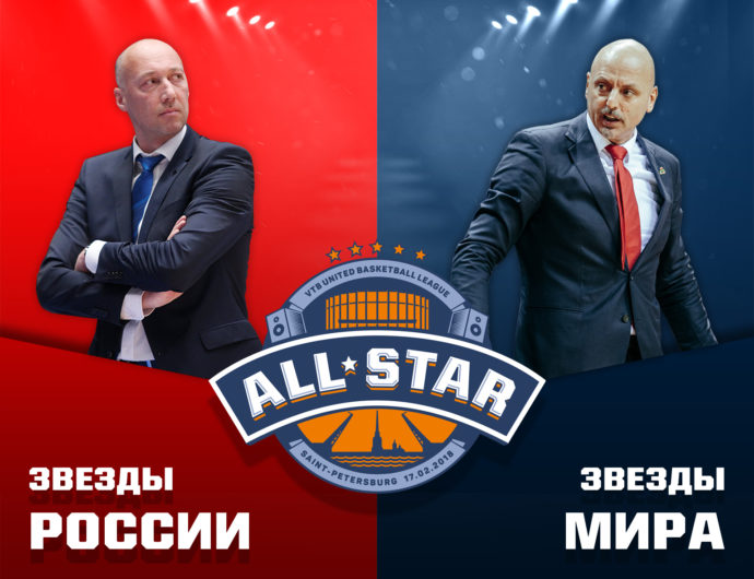 Vasily Karasev And Sasa Obradovic Named All-Star Game Coaches