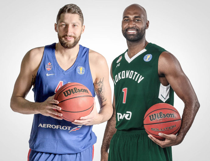 Game Of The Week: CSKA vs. Lokomotiv-Kuban