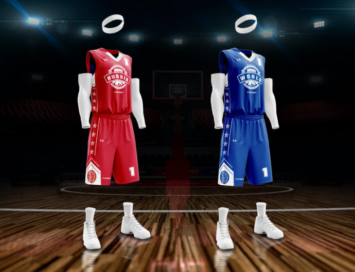 League And Under Armour Present All-Star Game Uniforms