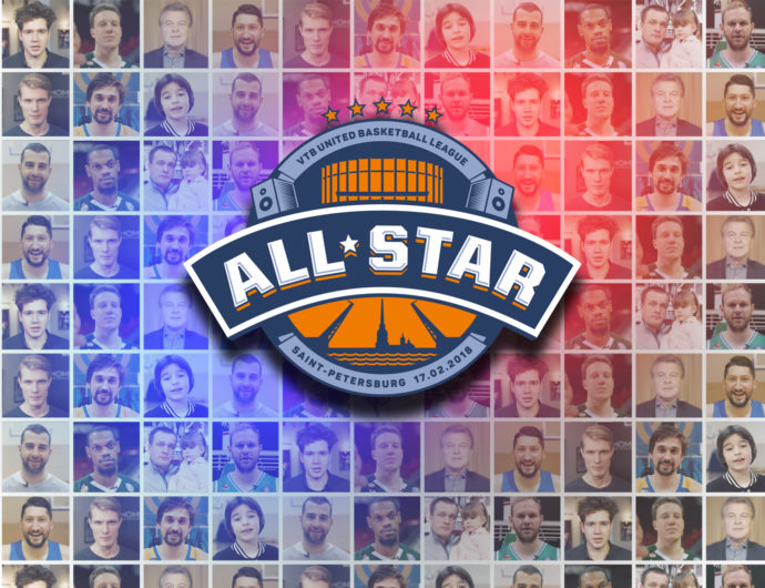 Watch The All-Star Game Promo Video