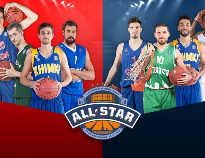 All-Star Game Starting Lineups Announced