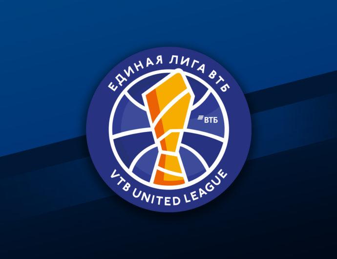 Утвержден календарь чемпионата-2018/19