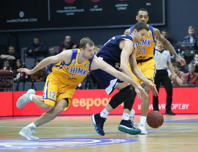 Wild Finish In Minsk: Tsmoki-Minsk vs. Khimki Highlights