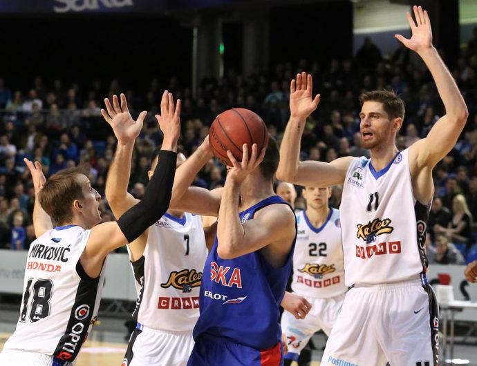 Watch: Kalev vs. CSKA Highlights