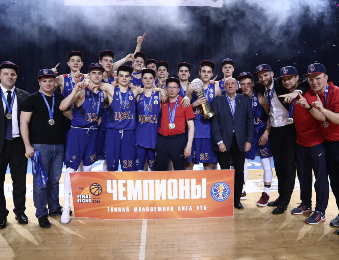 CSKA-Junior Wins 2017-18 Youth League Championship