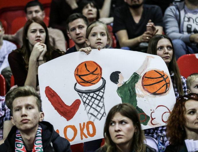 Watch: Lokomotiv-Kuban vs. Astana Highlights