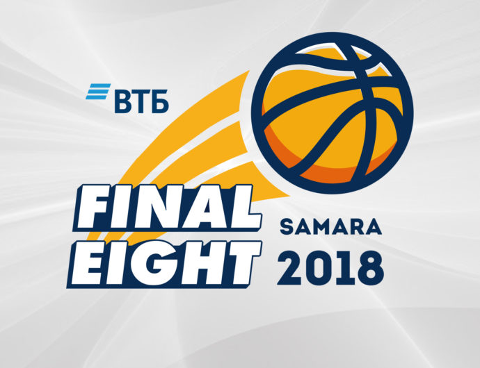 VTB United Youth League Final Eight Schedule